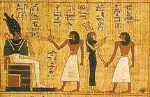Los egipcios (1)